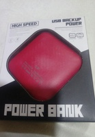 Used Large capacity USB backup power bank new in Dubai, UAE