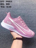 Used Nike,size 39 in Dubai, UAE
