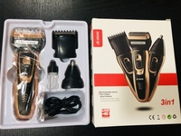 Used Rechargeable 3 in 1 Trimmer in Dubai, UAE