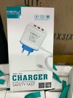 Used HEPU charger safety fast in Dubai, UAE
