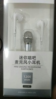 Used Karaoke🎤mini singing Microphone Earphon in Dubai, UAE