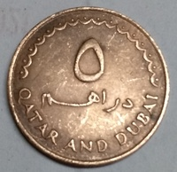 Used Old coin for sale in Dubai, UAE