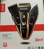 Used RVIHAN TRIMMER 3 IN 1 GREAT DEAL in Dubai, UAE