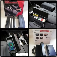 Used New car Armrest wireless charging box. in Dubai, UAE
