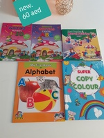 Used New children books in Dubai, UAE