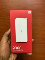 Used Power bank best buy 20k in Dubai, UAE