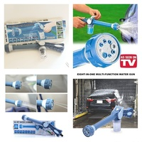 Used Watering Gun 8 In 1 Flows in Dubai, UAE
