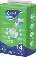 Used Diaper in Dubai, UAE