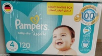Used Diaper (120 pampers + 74 fine baby) in Dubai, UAE