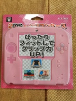 Used NINTENDO 2DS JAPAN PINK COVER in Dubai, UAE