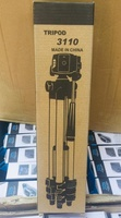 Used Best buy now TRIPOD WITH STAND in Dubai, UAE
