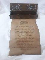 Used Antique Arabic Letters very rare*** in Dubai, UAE