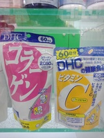 Used DHC collagen plus vit c in Dubai, UAE