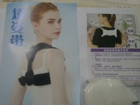 Used back posture brace null in Dubai, UAE