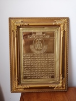 Used Golden Islamic wall frame portrait in Dubai, UAE