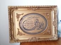 Used Islamic Quraan wall frame decor in Dubai, UAE
