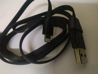 Used GPS Positioning Charging cable for IPhon in Dubai, UAE