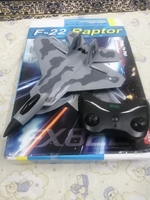 Used F 22 Raptor Remote Control Aircraft Toy in Dubai, UAE