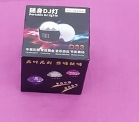 Used Mini wireless car portable dj light in Dubai, UAE