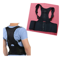 Used Posture Corrector belt, black! in Dubai, UAE