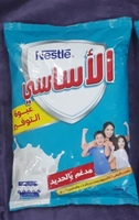 Used New milk powder.     _.  2kg in Dubai, UAE