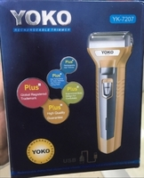 Used New one trimmer good quality in Dubai, UAE