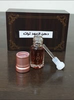 Used Dahnul oud trad . 3ml in Dubai, UAE