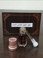 Used Original .Dahnul oud hindi kadim. 3ml in Dubai, UAE