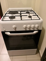 Used Beko gas cooker in Dubai, UAE