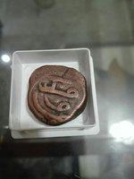 Used AE Coin, Makkah, 1219 h in Dubai, UAE