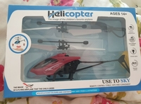 Used New flying helicopter with remote in box in Dubai, UAE