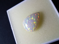 Used 18cts White Ethiopian Opal in Dubai, UAE