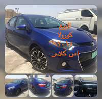 Corolla S Class For Sell 2015