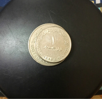 Used UAE 1988 Old Coin in Dubai, UAE