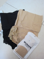 Used 3 pcs slimming panty in Dubai, UAE