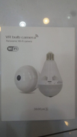 Used VR Bulb Camera in Dubai, UAE