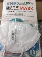 Used KN95 face mask half box (25pcs) in Dubai, UAE