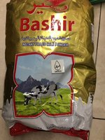 Used Bashir milk powder 2 kg in Dubai, UAE