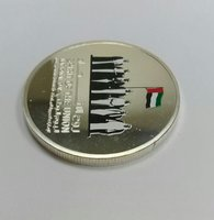 Used 1 Coin (silver color) in Dubai, UAE