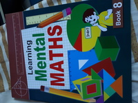 Used Mental Maths new GENERAL USE in Dubai, UAE