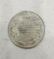 Used Chinese coin in Dubai, UAE