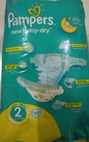 Used Pampers small size 10 pcs in Dubai, UAE