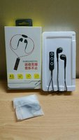 Used Headset Bluetooth Multi-fungi Black X1 in Dubai, UAE