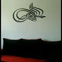 venyle islamic sticker removable