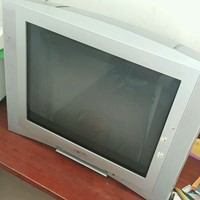Give Away TV