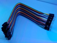 Used Arduino wires in Dubai, UAE