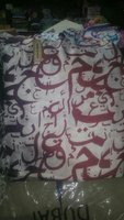 Silk Touch Arabic lettered trendy shawl