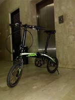 Used Java Folding Cycle in Dubai, UAE