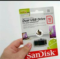 Used DUAL -USB -DRIVE -FREE DELIVERY  in Dubai, UAE