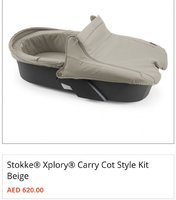 Used Stokke carrycot in Dubai, UAE